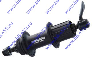 Втулка зад 32H Shimano Alivio Center Lock FH-M495, 8-10 ск., черн., с эксц-м